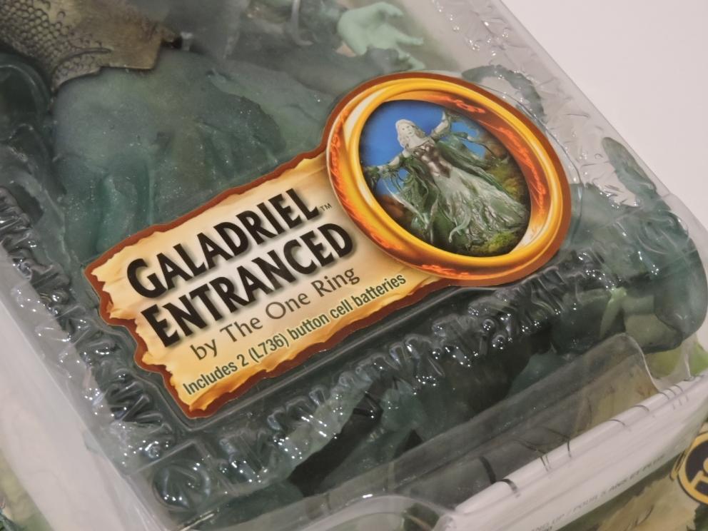 GALADREIL ENTRANCED