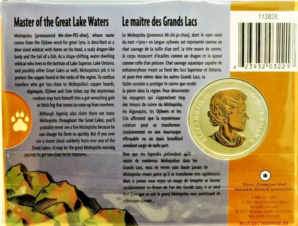 """Great Lynx """"Mishepishu"""""""