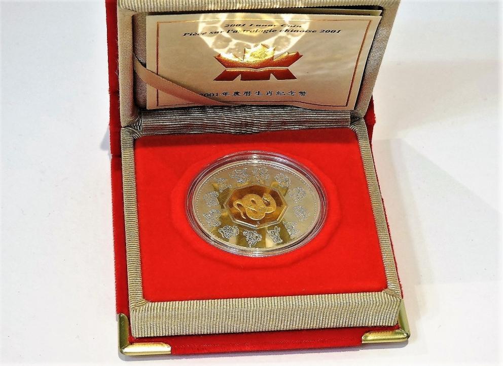 2001 Sterling Silver Lunar Coin
