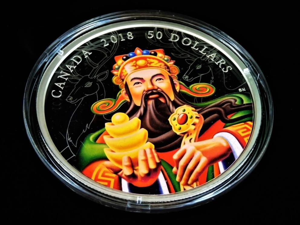 San Xing Gods Coin